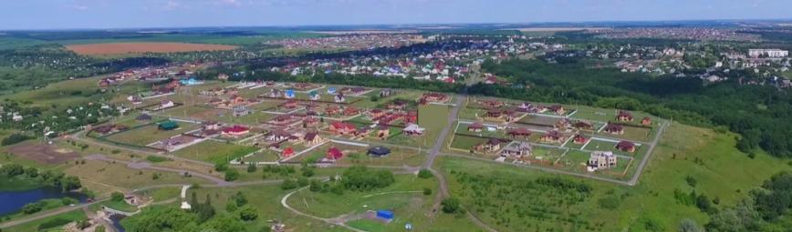 Участок на продажу по адресу Россия, Белгородская область, Белгородский р-н, Комсомольский посёлок