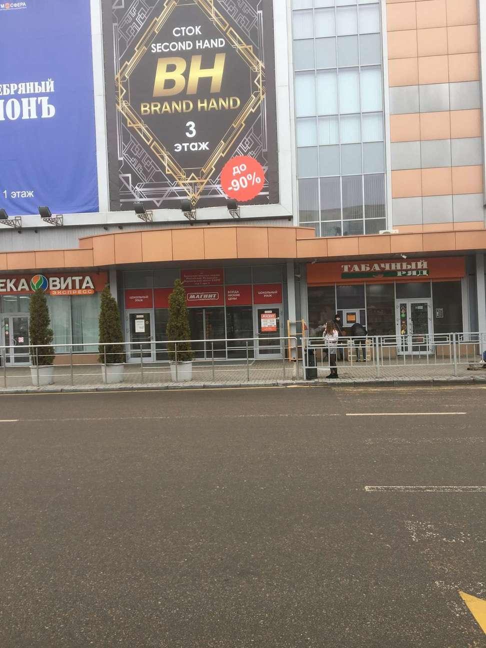 Retail на продажу по адресу Россия, Воронежская область, Воронеж, Фридриха Энгельса улица,дом 64а