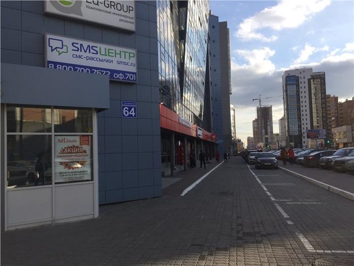 Office в аренду по адресу Россия, Новосибирская область, Новосибирск, Семьи Шамшиных улица,дом 64