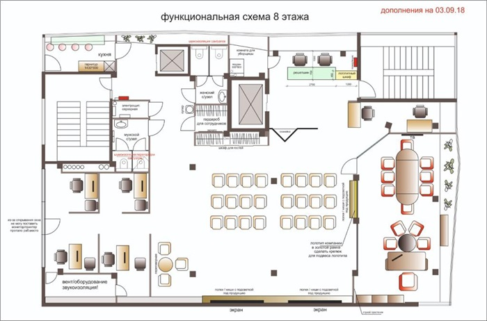 Office в аренду по адресу Россия, Новосибирская область, Новосибирск, Красный Восток улица,дом 17