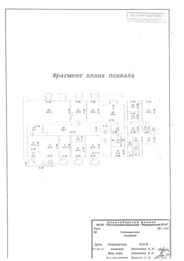 Office в аренду по адресу Россия, Новосибирская область, Новосибирск, Советская улица,дом 12
