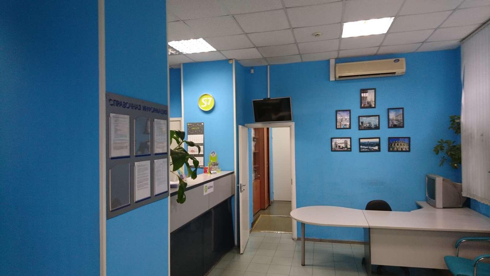 Retail на продажу по адресу Россия, Новосибирская область, Новосибирск, Красный пр-кт,дом 44