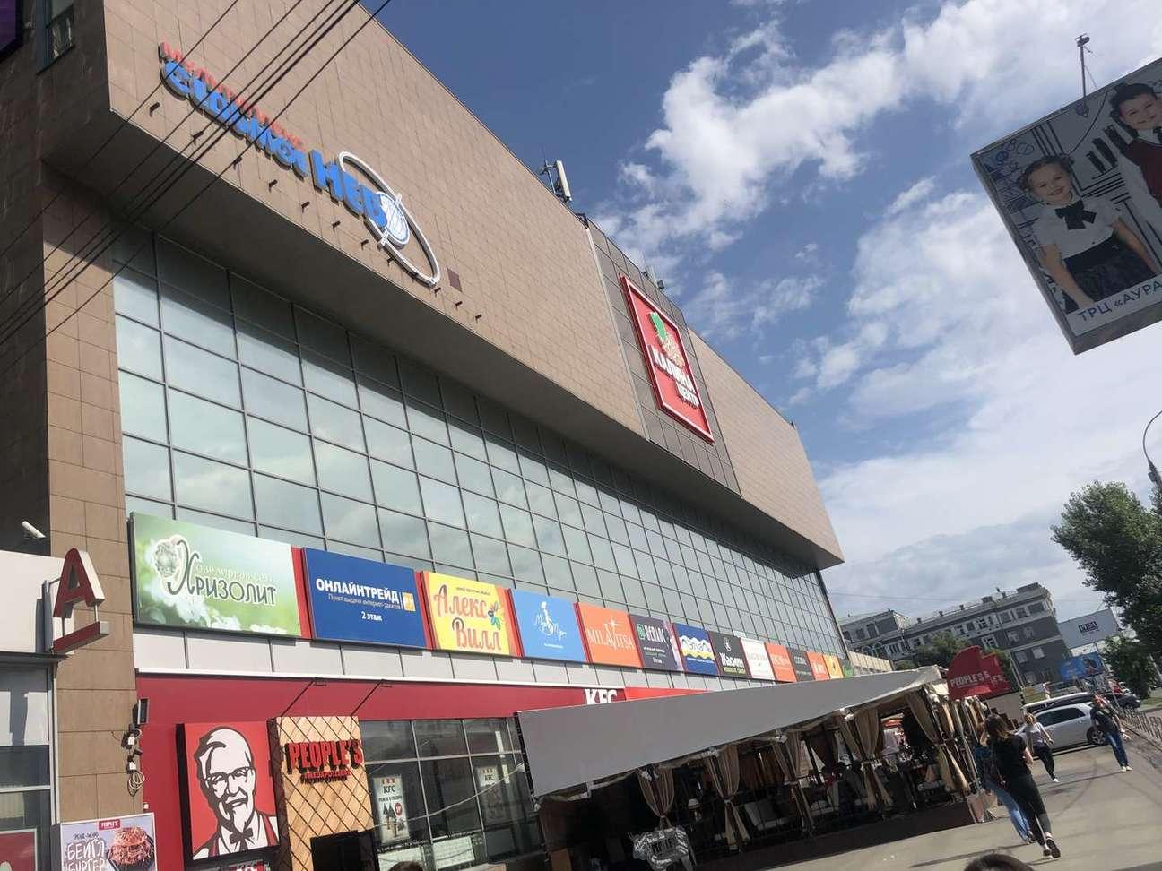Retail на продажу по адресу Россия, Новосибирская область, Новосибирск, Дуси Ковальчук улица,дом 179/4
