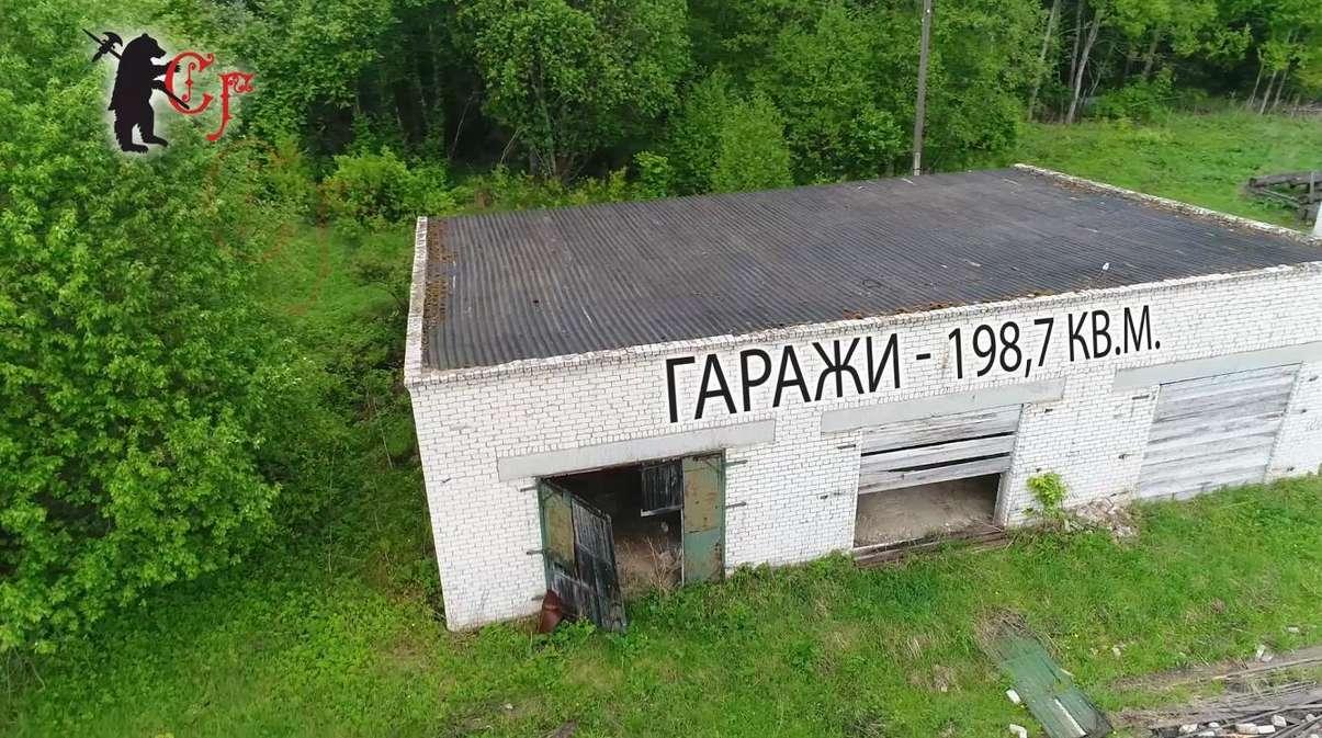 Manufacturing на продажу по адресу Россия, Ярославская область, Большесельский р-н, Большое Село село, Промышленная,дом 1